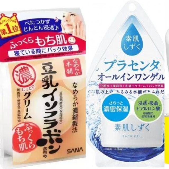 2019日本藥妝必買保濕乳霜