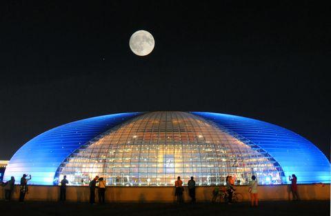Harvest Moon China