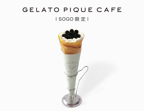 gelato pique café珍珠芋泥鮮奶油可麗餅
