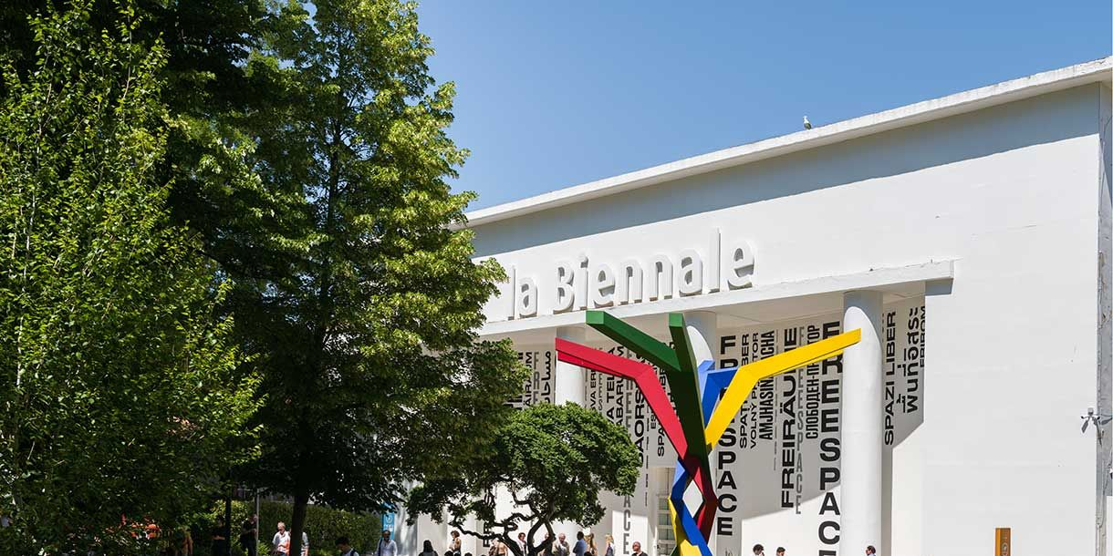 Entrance to the Giardini at the Venice Biennale, sculpture by Burkhalter Sumi Harkitekten with Marco Pogacnik