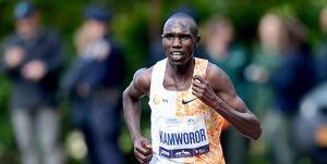 Kamworor Maratón de Nueva York