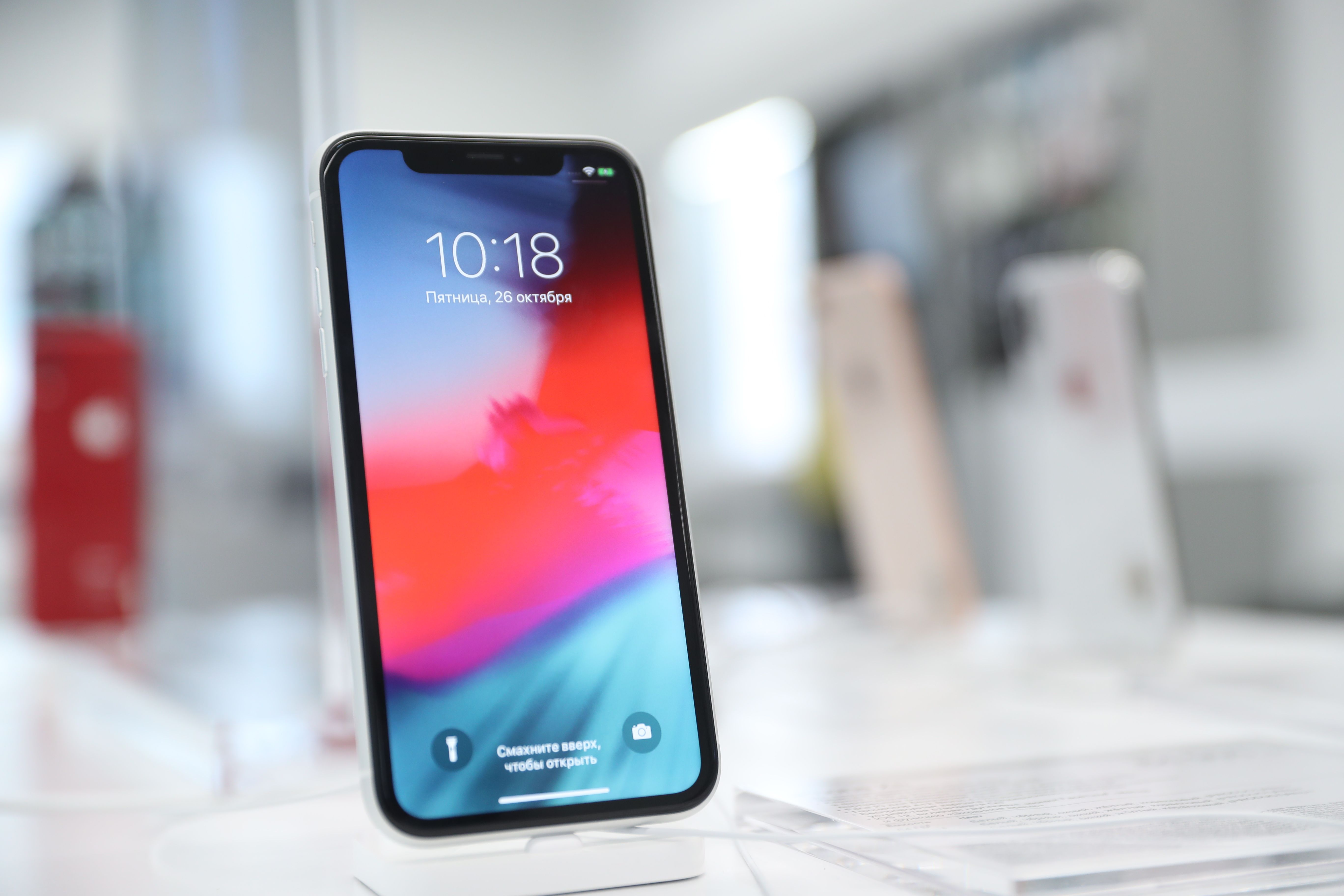 The best iPhone XR deals for October