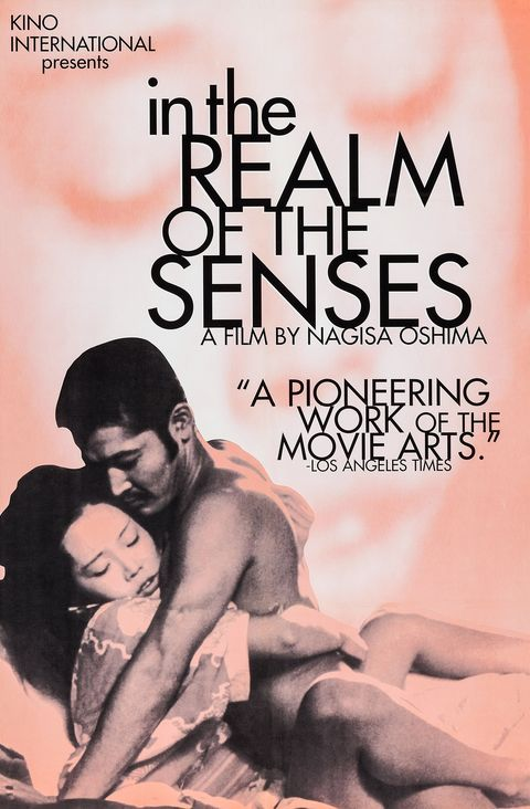 in the realm of the senses, poster, aka ai no corrida, us poster art, from left eiko matsuda, tatsuya fuji, 1976 photo by lmpc via getty images