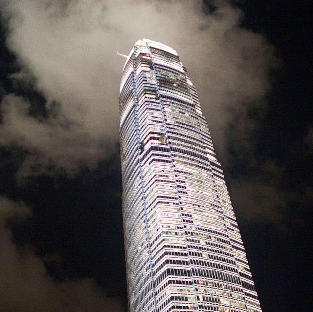 China - Hong Kong - Two International Finance Centre
