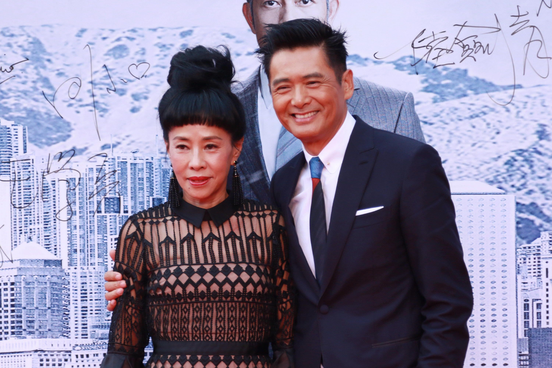 """Cold War 2"" Beijing Premiere"