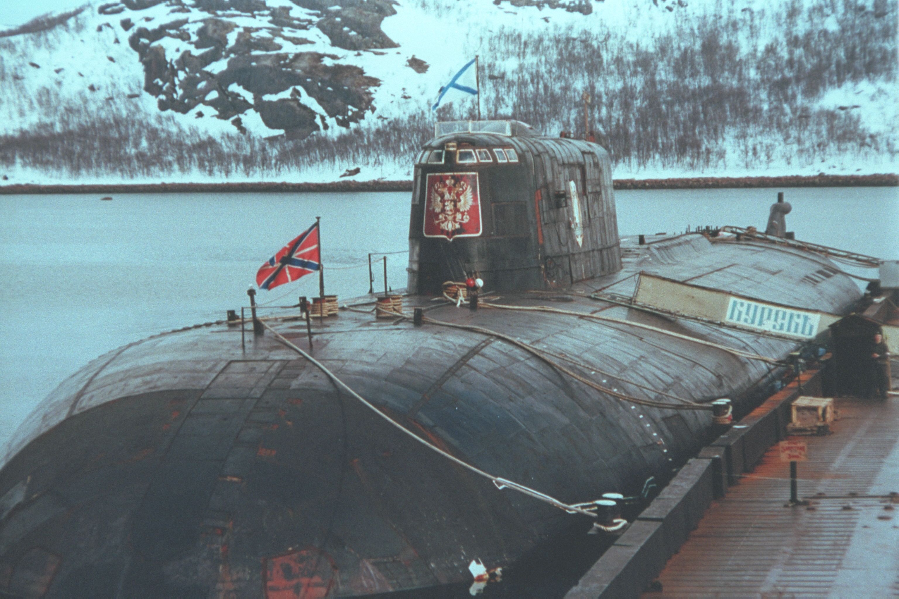 Russian Submarine Accident - The True Story of the Kursk Submarine