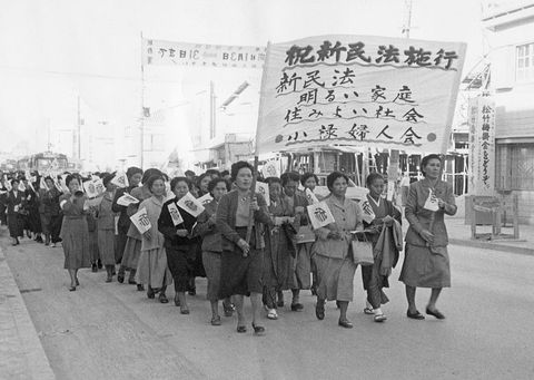 People, Crowd, Standing, Protest, Handwriting, Monochrome, Vintage clothing, Rebellion, Banner,
