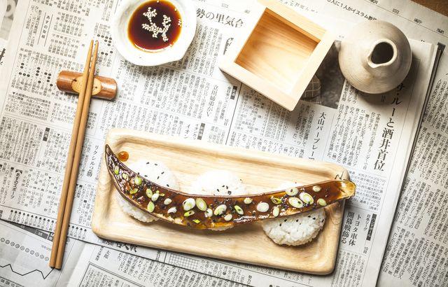 japanse aubergine met miso