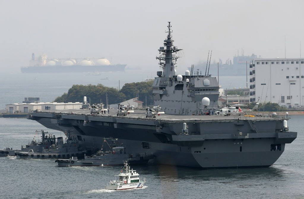 Japan's Ships May Carry Fighter Jets, But Don't Call Them