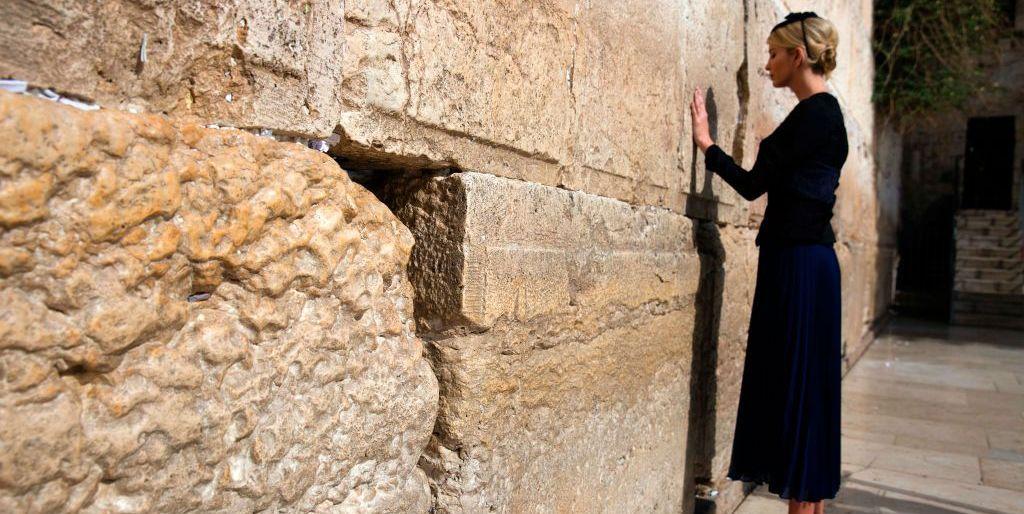 ivanka trump jerusalem