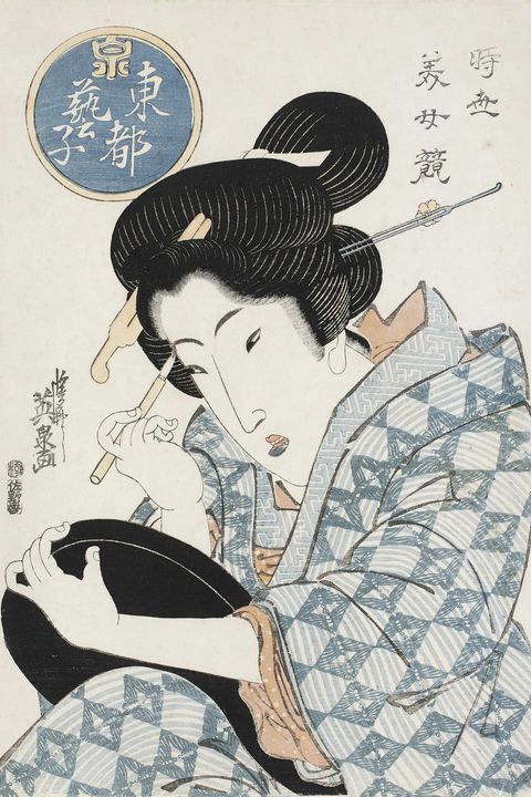 Contest Of Beauties: A Geisha From The Eastern Capital