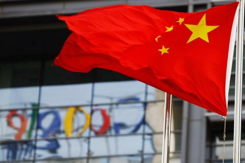 google chinese flag