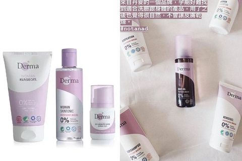 Product, Skin, Beauty, Skin care, Material property, Personal care, Hair care, Cosmetics, Spray, Fluid,