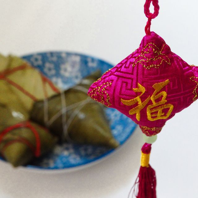 glutinous rice wrapped in bamboo leaves
