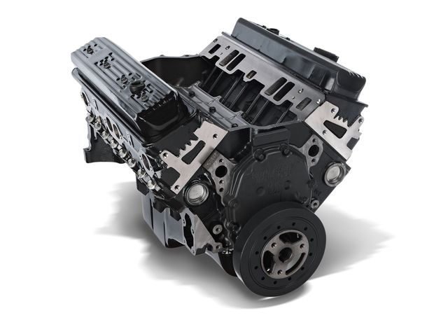 general motors today announced the all new 350 small block engine this new gm original equipment 57 l, 350 cuin v8 replacement highlights the great features of the iconic engine and is never remanufactured or reverse engineered