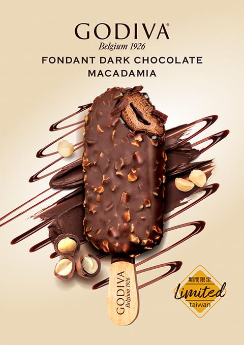 7-eleven,7-11,GODIVA,夏威夷果仁黑巧克力流心雪糕,超商冰品,GODIVA雪糕