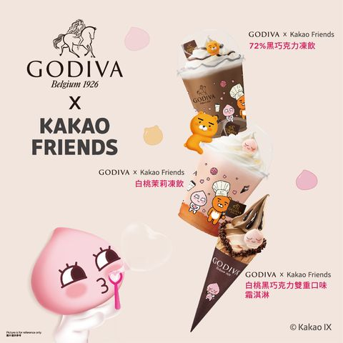 godiva x kakao friends 聯名系列