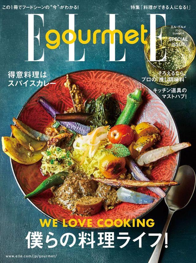 スパイスカレー,肉の焼き方,料理男子,レシピ,おすすめ調味料,おすすめキッチン道具