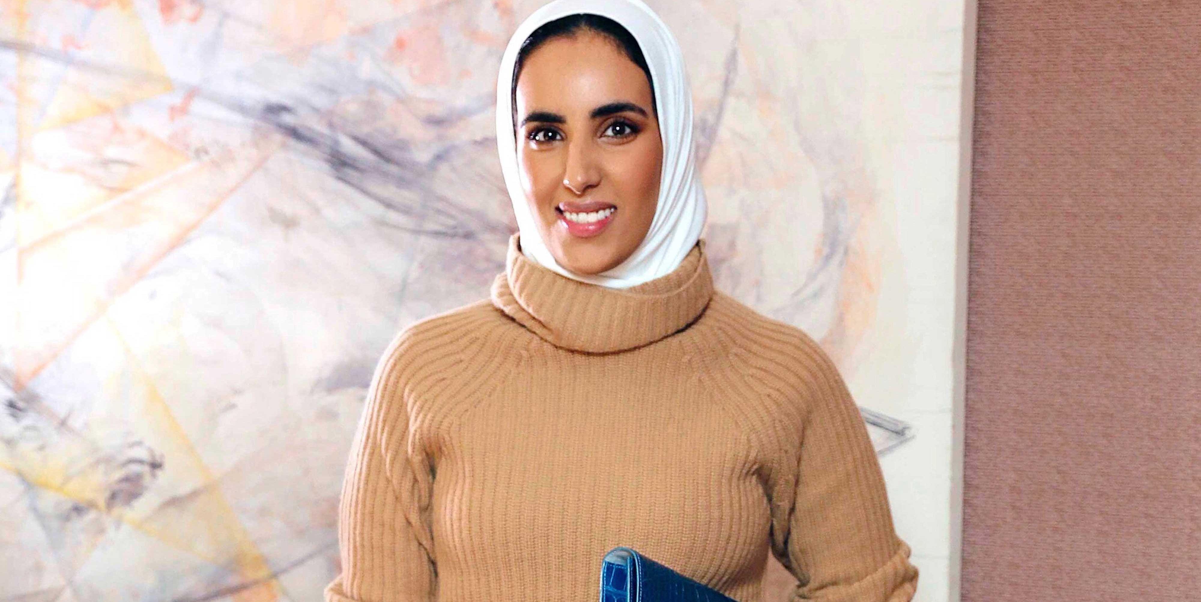 Hanan Aljabr