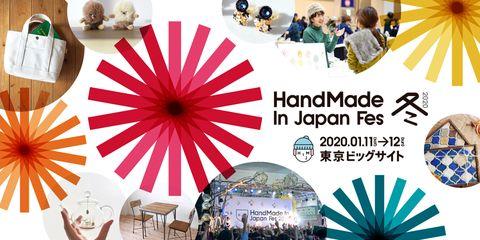 Community, Graphic design, Tourism, Font, Adaptation, Photography, Tourist attraction, Brand, World, Graphics,