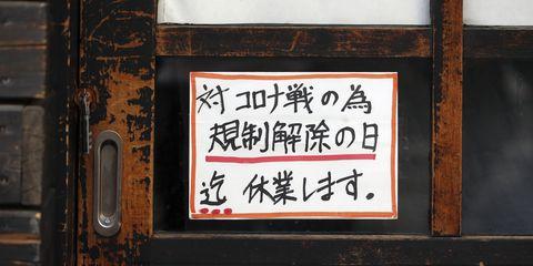 アキラ 漫画 東京 オリンピック