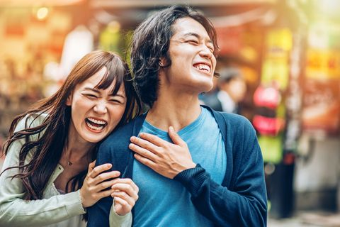 Happy Japanese couple