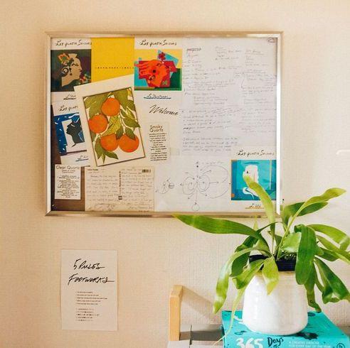 Wall, Room, Leaf, Plant, Interior design, Tree, Textile, Living room, Houseplant, Flower,