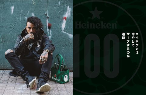 Green, Cool, Sitting, Font, Smoking, Photography, Digital compositing, Style,
