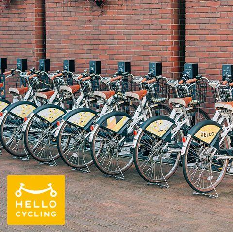 シェアサイクル 自転車 ハローサイクリング