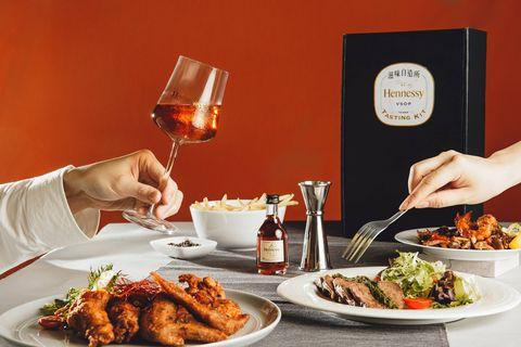 軒尼詩攜手31家餐酒館推出「滋味自造所」活動!餐廳外帶就送限量品酒禮盒,在家也能打造奢華儀式感