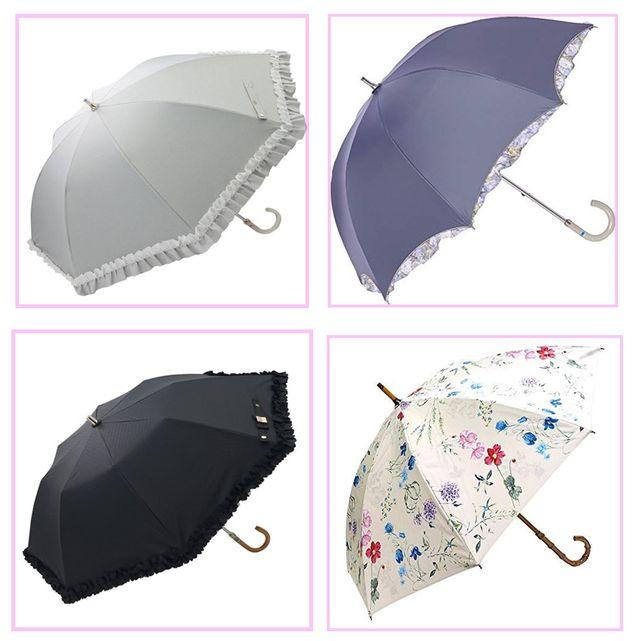 通販できるおしゃれ日傘