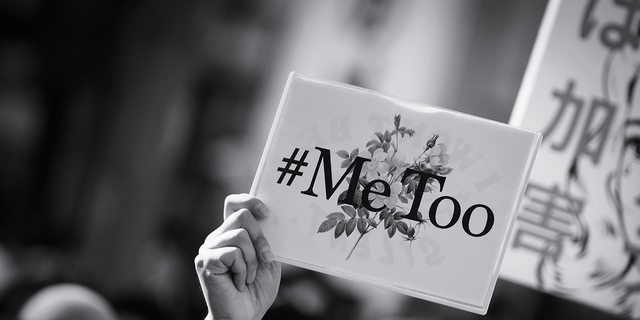 dating after #metoo