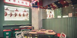 Restaurante Hong Kong 70, Madrid