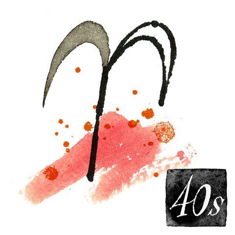 Font, Graphics, Illustration, Graphic design, Logo,