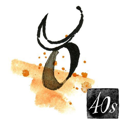 Illustration, Calligraphy, Graphics, Art,