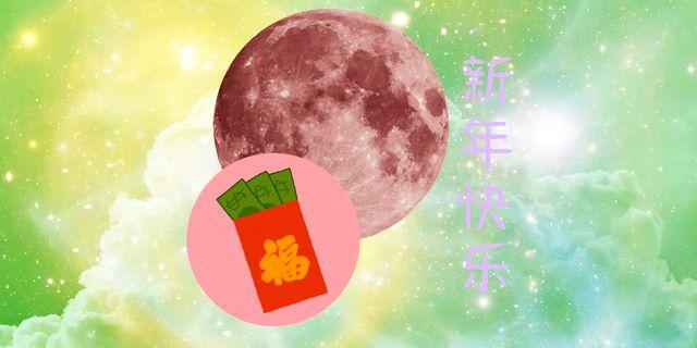 luna y billetes