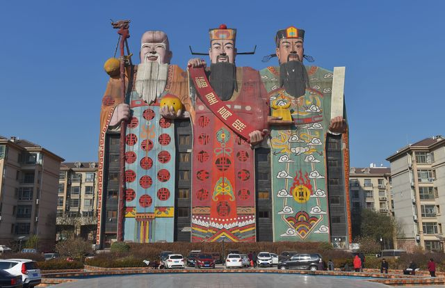 hotel tianzi de china
