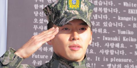 hyun bin discharged from the military service