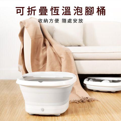 寒流必備「保暖電器」!足浴機、肩頸按摩器、暖手寶