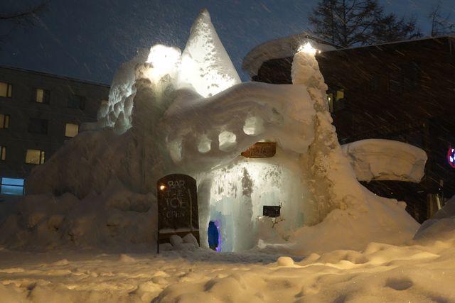 Ice Bar Niseko