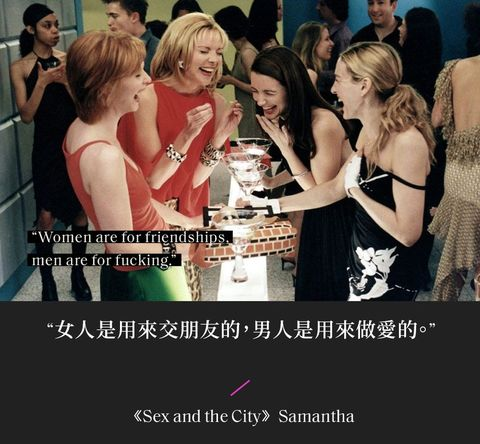 《sex and the city》samantha