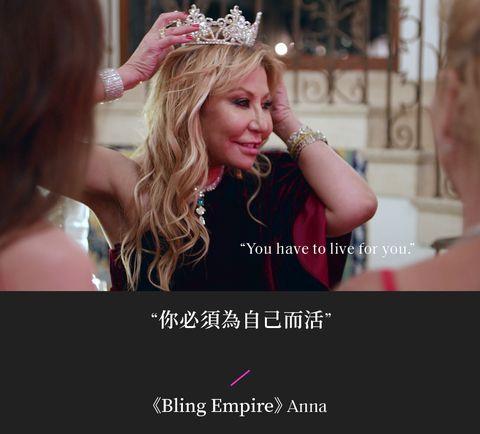 《璀璨帝國》亞洲富豪的瘋狂人生哲學