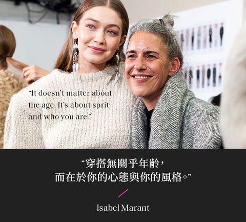 【讀金句】isabel marant 巴黎女人這樣挑衣服 時尚設計師的法式穿衣哲學