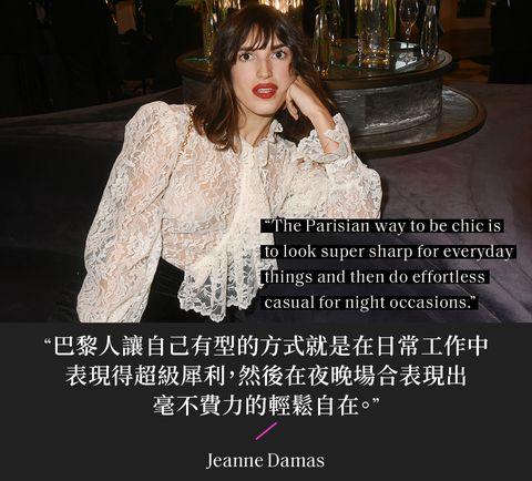 jeanne damas 正統巴黎女人毫不費力的時尚哲學