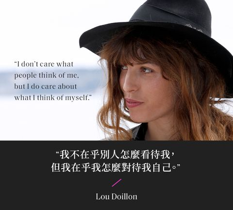 lou doillon 法國女人瀟灑做自己的人生哲學