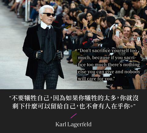 時尚老佛爺卡爾拉格斐 karl lagerfeld走過伸展台謝幕