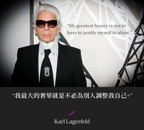 時尚老佛爺卡爾拉格斐 karl lagerfeld出席活動與背板合照