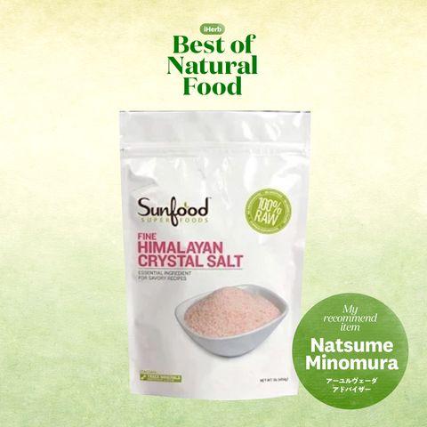 Bread flour, Food, Superfood, Buckwheat flour, Powder, Plantago, Wheat flour,