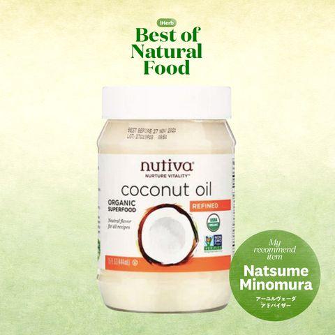 Product, Food, Lactose, Dairy, Coconut cream, Coconut milk, Vegan nutrition, Ingredient,