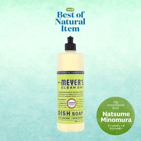 Product, Liquid, Wood glue, Spray,